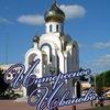 Интересное Иваново :)
