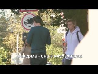 ДЕВУШКА ПЕРДИТ С ПОДЛИВОЙ _ ПРАНК (реакция людей на пердёж) (1)