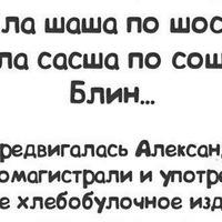 Данил Шаблов, 23 марта 1990, Барнаул, id182229754