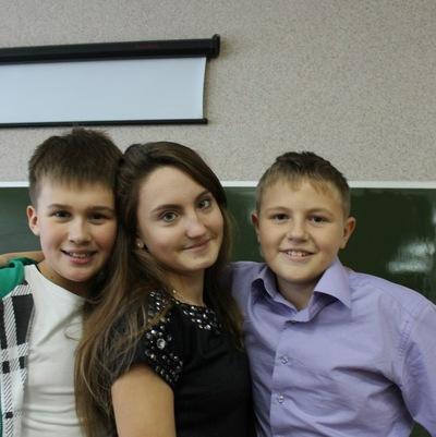 Яна Белицкая, 18 июня , Киев, id139871154