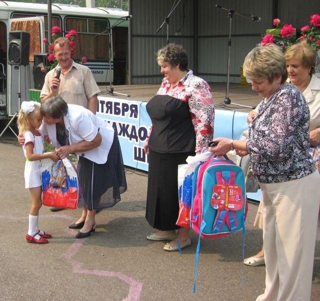 В Тяжинском районе дан старт благотворительной акции «Помоги собраться в школу»