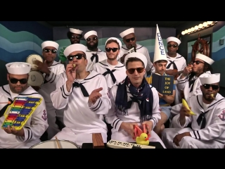 I'm On A Boat - Classroom Instruments (w. The Lonely Island)