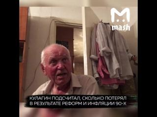 Пенсионер из Хабаровска подал иск к Чубайсу на 15 миллионов рублей