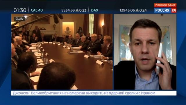 Новости на Россия 24 • Через несколько дней США введут новые санкции против Ирана