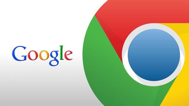 Несколько советов по загрузке файлов в Google Chrome →