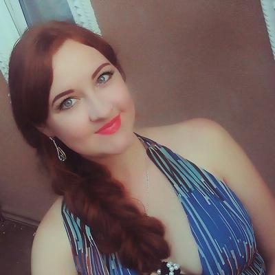 Нина Бикулова