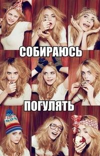 Аделина Латыпова, 22 апреля , Уфа, id159701372