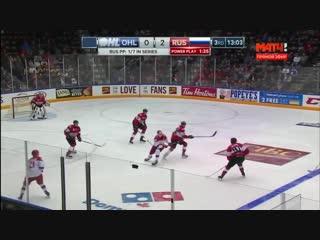 Россия - Канада - 4:0. Матч #4