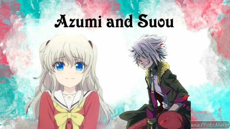 Азуми и Суоу. Мне нравится