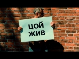Леонид Агутин feat. Эсперанто - Кончится лето (Виктор Цой Кавер) ft.и_1080p