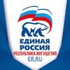 Edinaya-Rossia Ingushetia