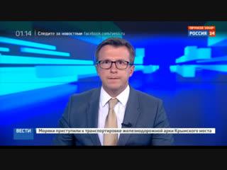 Появилось видео убийства блогера Станислава Думкина