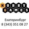 Hobby Games - Настольные игры - Екатеринбург