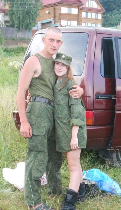 Яна Кулакова, 13 апреля 1991, Ярославль, id66023528