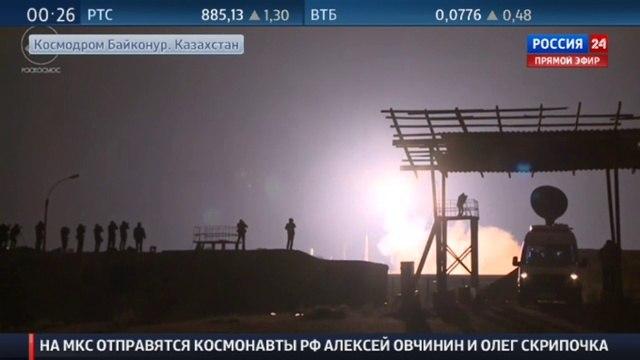 Новости на Россия 24 • Союз успешно стартовал с Байконура и взял курс на МКС