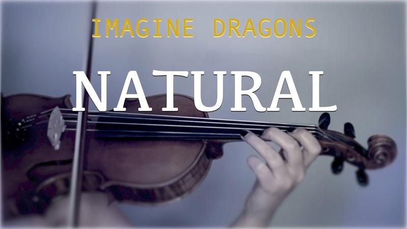 Imagine Dragons - Natural for violin and guitar (COVER)