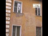 9-летняя Инесса выпала из окна