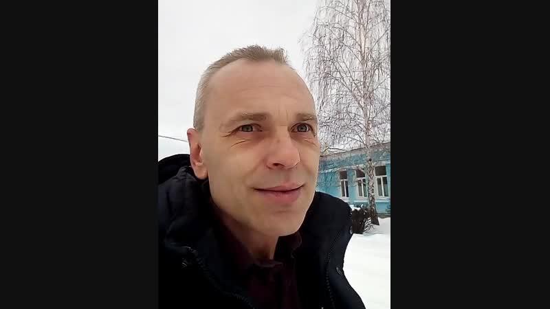 Отзыв Владимира Клочко о бизнесе с FXTrading, команде и системе Global Power!