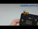 Дисплейный модуль сборка lcd и сенсора Prestigio MultiPhone 3512 Muze B3 Black оригинал