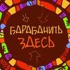 ЭТНОБИТ Иркутск