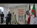 Algérie/Iran: une alliance solide (Zoom Maghreb)