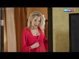 Екатерина Зингер в сериале