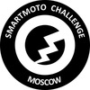 Smartmoto Challenge Moscow