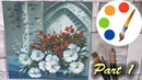 Paint Petunias in the Old Castle part 1