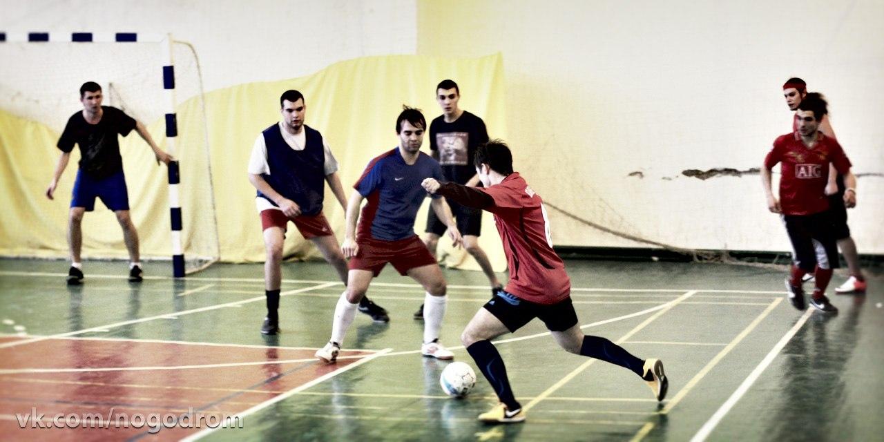 Футбол в Москве