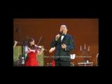 Иосиф Кобзон - Лунная рапсодия (Вечер памяти Аллы Баяновой 2014)