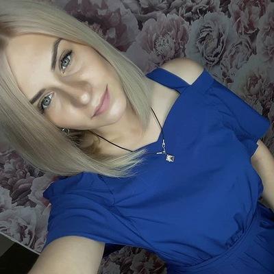 Юлия Козикова