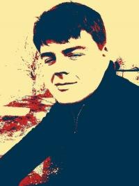Артур Мызников, 19 марта , Сыктывкар, id5294951
