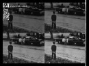 MANCH M1METR/KAR RED LEBLE/GOR - UND.MUSIC