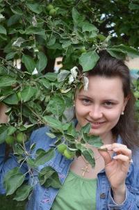 Татьяна Кириченко, 21 мая 1987, Киев, id32315854