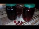 Самый Быстрый Рецепт по Приготовлению Вкусной Наливки из Малины .