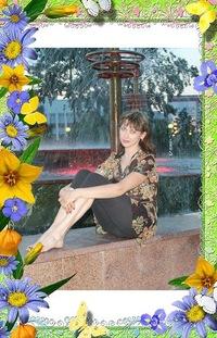Марина Герасимова, 3 июля , Петрозаводск, id25225054