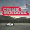 Криминальная Молдова