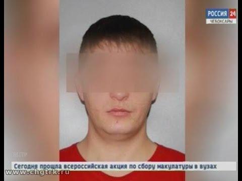 Мошенник из Ростова, представившись чиновником, по телефону обманул доверчивых чебоксарцев