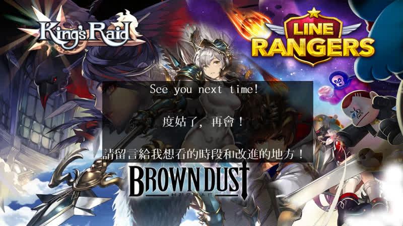 Brown Dust 棕色塵埃 低練度平民如何推惡魔城思路討論 你覺得你喜歡的角色是什麼星座的?
