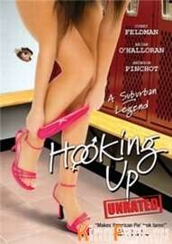 Связи / Hooking Up