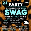 """★SWAG PARTY★ 22.11.2014 """"PLAY CAFE"""""""