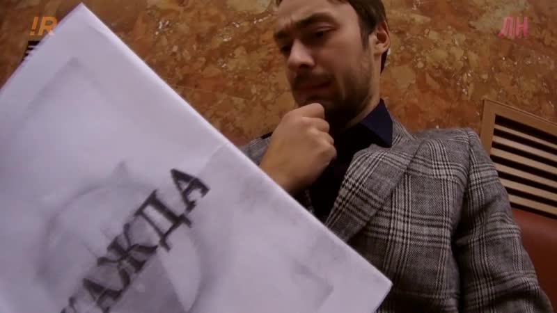 Рыбаков_Игорь cover Face. Лига неудачников. Выпуск 5
