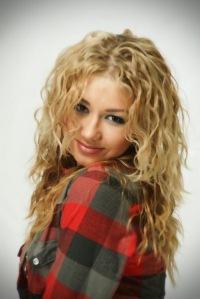 Катирина Петрова, 31 января 1999, Павлоград, id175621146
