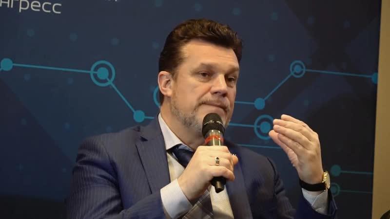 Выступление Андрея Ховратова и Светланы Волошиной на V Евразийском Экономическом Конгрессе