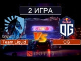 (RU#2) Team Liquid vs OG - EPICENTER XL (04.05.18)