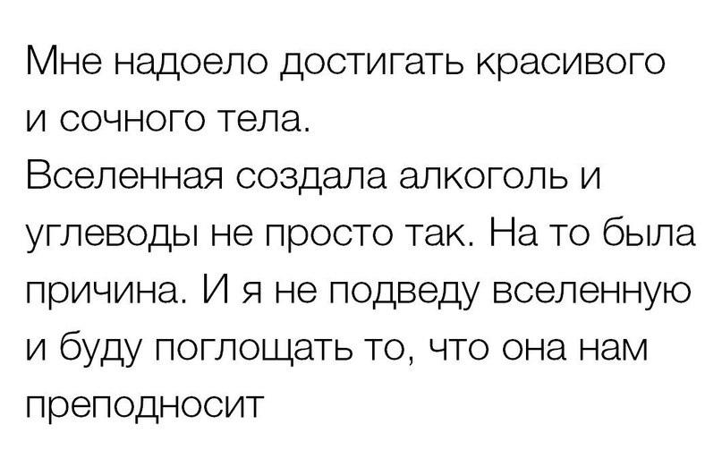 Ирина Гуленок | Брянск