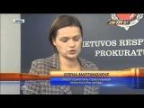 Скандал в Литве. Литовских школьников судят за шпионаж после отдыха в российском лагере.