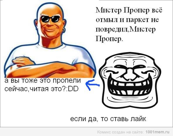 prikoli-dlya-gruppi-vkontakte-posle