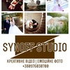 SYNOFF STUDIO :: Весільне відео | фото