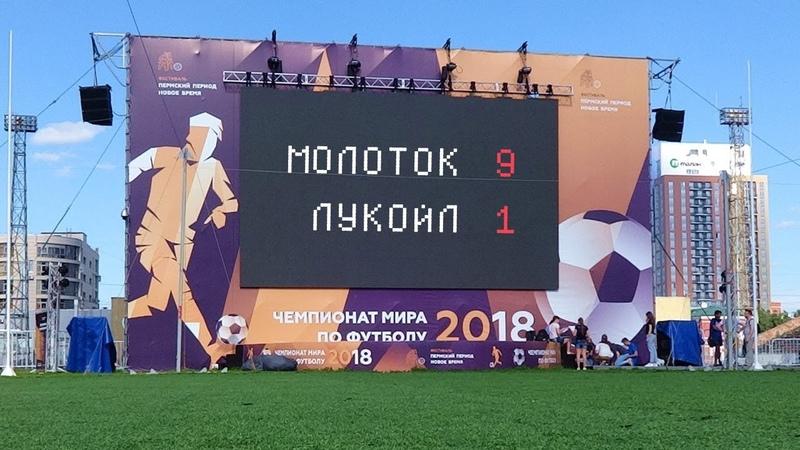 МолотОК 9-1 Лукойл-Пермь (15.07.18) Обзор матча за 3 место